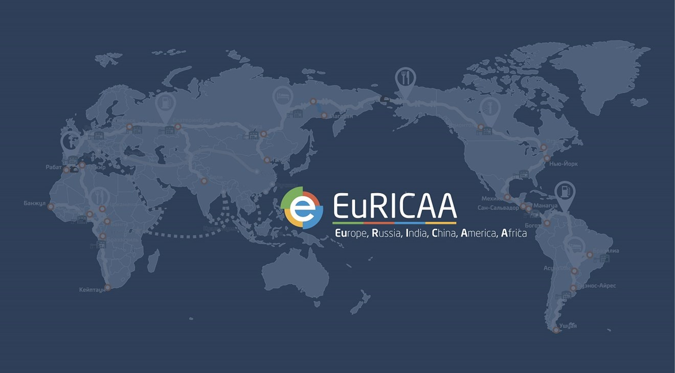 THE FIRST GLOBAL INFRASTRUCTURE PROJECT EURICAA